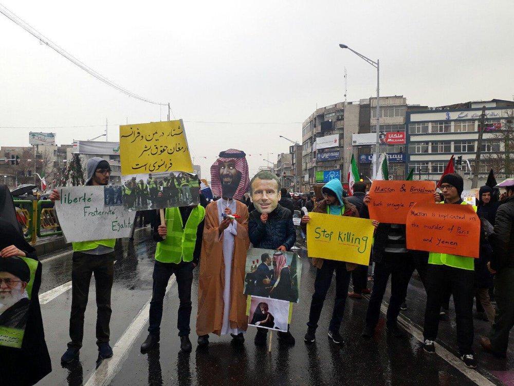 جلیقه زردهای فرانسه در خیابانهای تهران +عکس