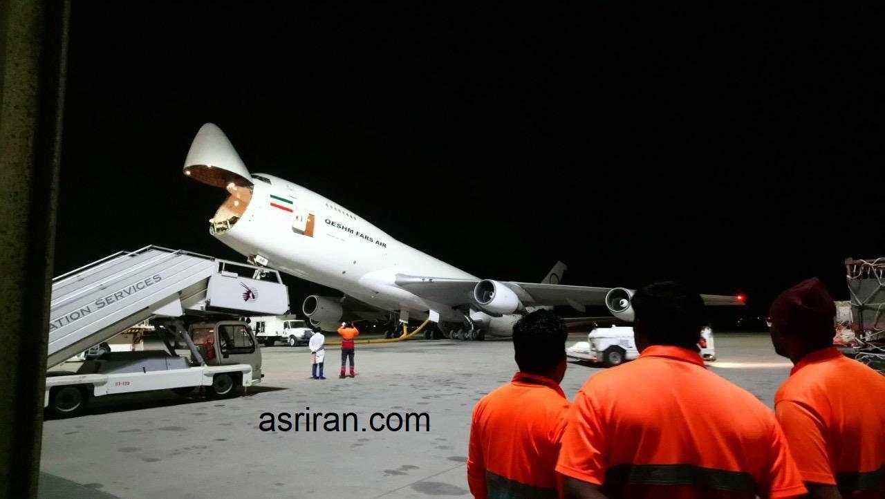 هواپیمای ایرانی در فرودگاه دوحه دچار حادثه شد +عکس