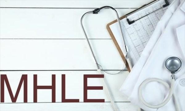 آزمون MHLE سال ۹۸ در ۶ نوبت برگزار میشود