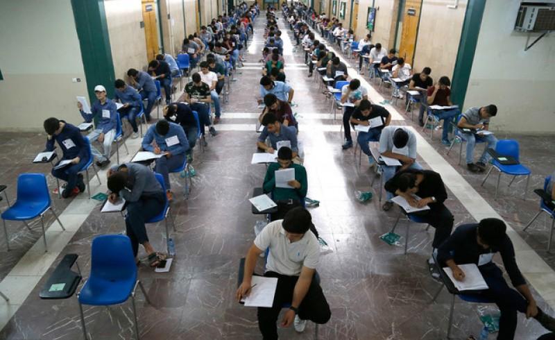 برگزاری آزمون جامع دوره دکتری دانشگاه آزاد اسلامی از نیمه خرداد