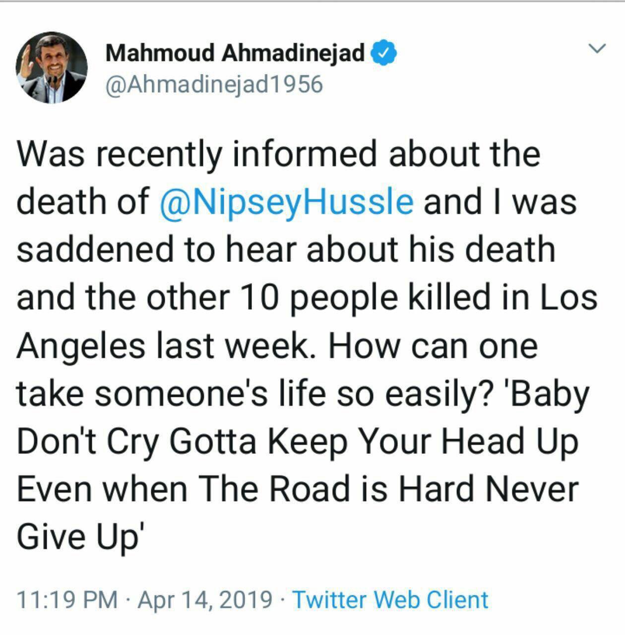 اظهار نظر جالب احمدینژاد درباره رپر آمریکایی