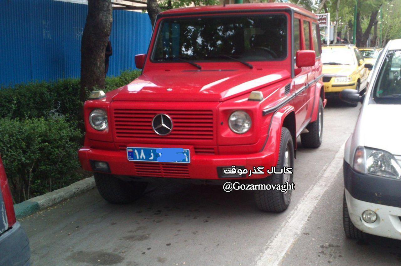 خودرو میلیاردی با پلاک وزارت دفاع + عکس