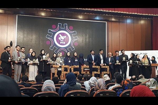 دانشکده داروسازی دانشگاه علوم پزشکی آزاد اسلامی تهران برتر شد