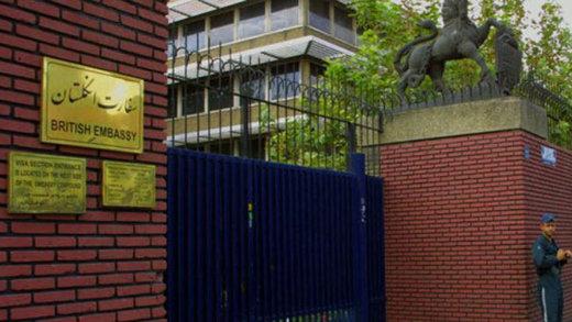 مهمانان افطاری سفیر انگلیس در تهران چه کسانی بودند؟