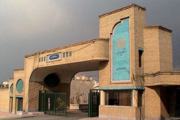 آغاز ثبت نام دوره دکتری شعبه بینالملل دانشگاه پیام نور امارات
