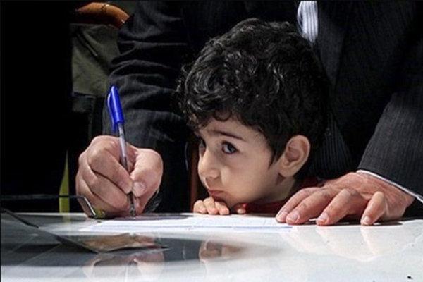 ثبتنام کودکان ۶ سال تمام در پایه اول مجاز است