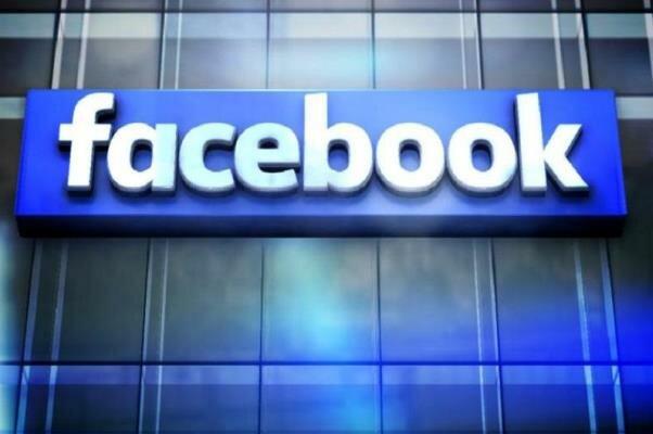 تلاش برای کاهش قدرت فیس بوک/ آیا فیس بوک تجزیه می شود