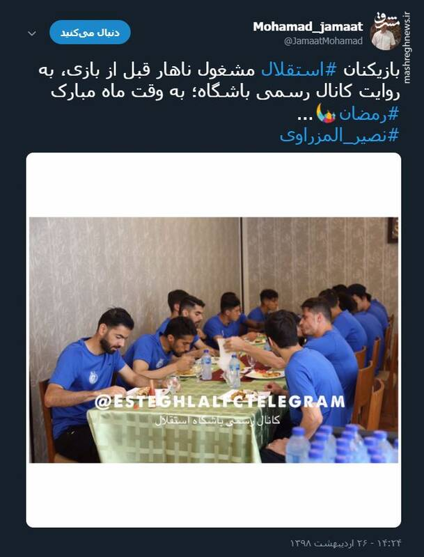 تصویری از روزه خواری علنی استقلالیها + عکس