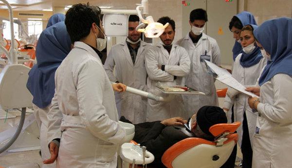 آغاز مهلت مجدد ثبت نام آزمون دستیاری دندانپزشکی از امروز