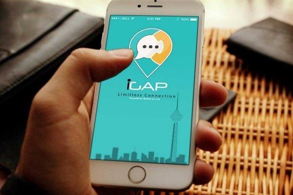 سرویس ویژه ماه رمضان پیام رسان آیگپ راه اندازی شد