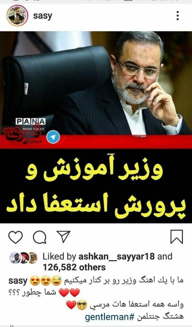 واسه همه استعفا هات مرسی + عکس