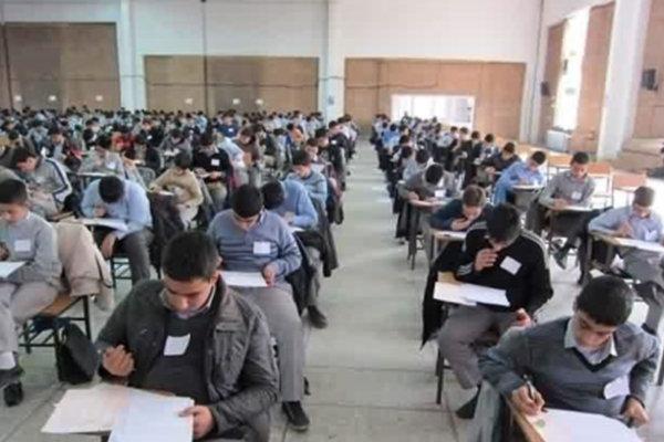 مهلت ثبت نام در کاردانی نظام جدید تمدید شد/ شرکت ۷۹ هزار نفر
