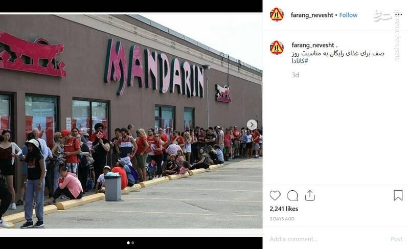 صف غذای رایگان در کانادا  + عکس