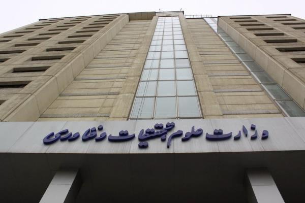 وزارت علوم رتبه دوم ارزیابی بلوغ خدمات الکترونیک را کسب کرد