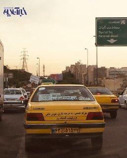 راننده تاکسیای که میخواهد همه بخندند +  عکس