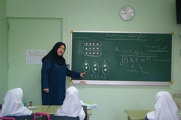 جذب ۵ هزار دانشجو معلم جدید در استان تهران