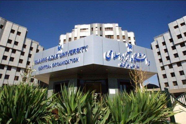 امکان اقامت دعوت شدگان به مصاحبه دکتری دانشگاه آزاد در هتل فرهیختگان