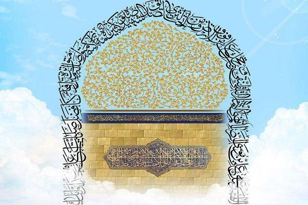 هجرت امام رضا(ع) منشأ تحولات تمدنی ایران بود
