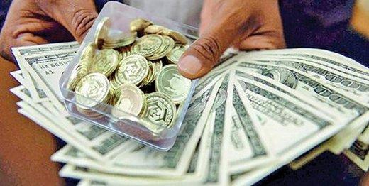 قیمت سکه همچنان در سراشیبی +جزئیات
