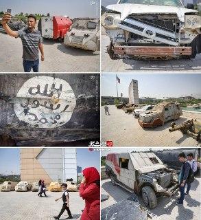 خودروهای انتحاری داعش در موزه دفاع مقدس تهران + عکس