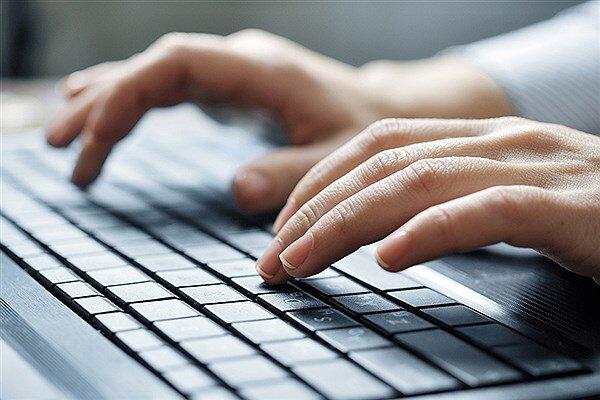 ٨درصد افراد بی سواد کاربر اینترنت هستند/وضعیت مدرک تحصیلی مشترکان