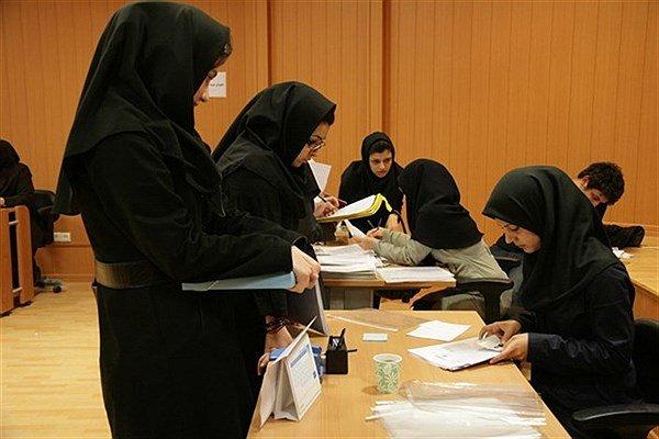 ضرورت تسهیل فرایند ثبتنام دانشجویان در سال جدید تحصیلی