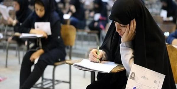 پیشتازی دختران در قبولی دانشگاه ها/ بیشترین قبولی در علوم تجربی