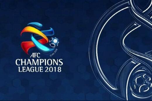 سهمیه فوتبال ایران در آسیا افزایش یافت