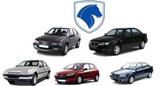 شرایط پیش فروش ۵ محصول ایران خودرو اعلام شد +جدول
