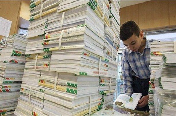 تشریح دلایل نرسیدن کتاب درسی به دست برخی دانشآموزان