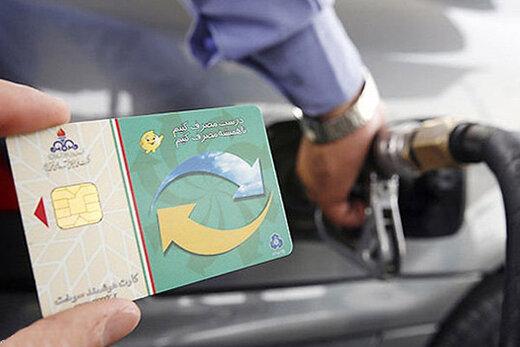 سقف دریافت ماهانه بنزین با کارت سوخت شخصی اعلام شد