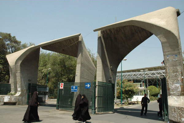 توضیح دانشگاه تهران درباره درخواست تشکلها در مراسم آغاز سال تحصیلی