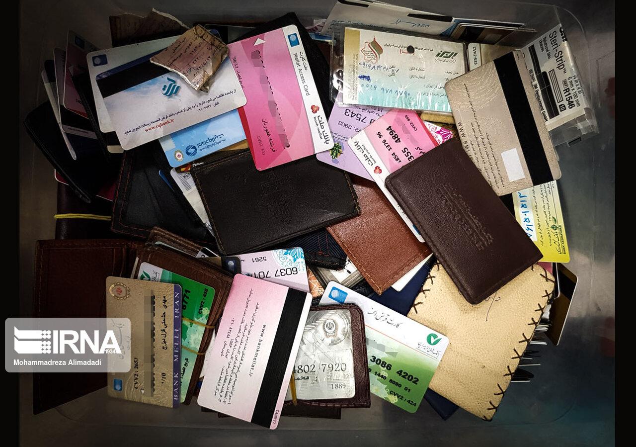 وسایل گمشده زائران کربلا +عکس
