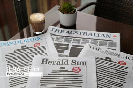 روزنامههایی که با صفحه سیاه منتشر شدند+عکس
