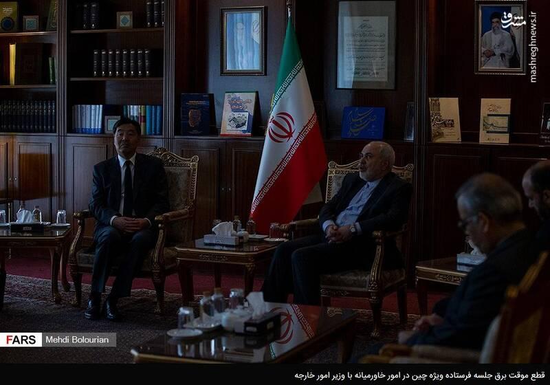اتفاق غیرمنتظره در دیدار ظریف با فرستاده چین +عکس
