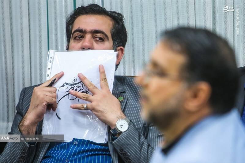 خطدهی عجیب آقای وکیل به متهم پرونده اقتصادی+عکس