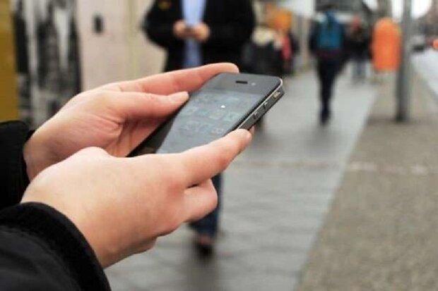 کلاهبرداری با ترفند رجیستری گوشی تلفن همراه