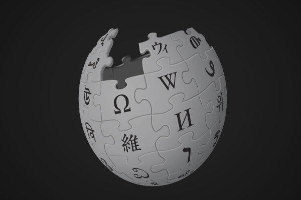 روسیه دایره المعارف بزرگ خود را جایگزین ویکی پدیا میکند