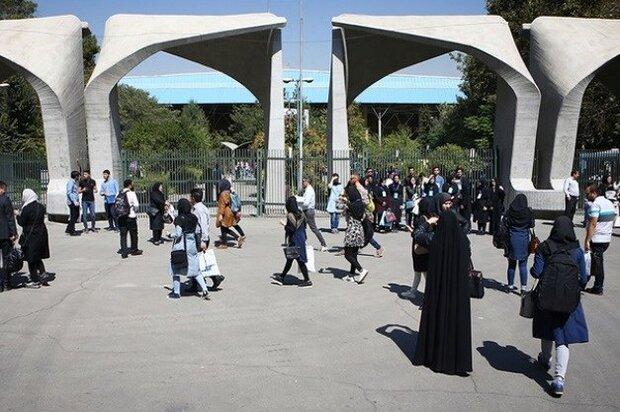 دانشگاه تهران شیوهنامه جدید انضباطی دانشجویان را بررسی میکند