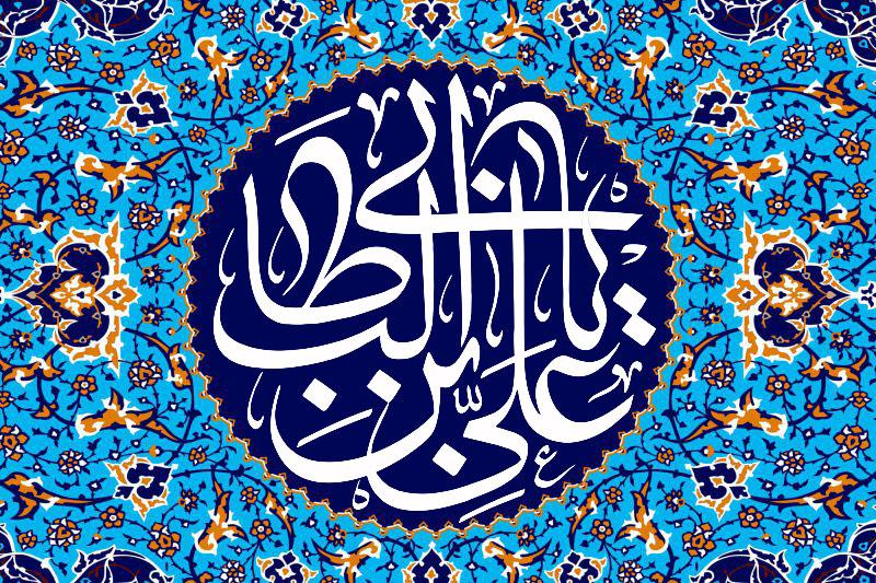 نهی امام علی(ع) از نسبت دادن القاب زشت به سایر مسلمانان