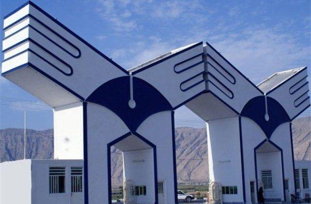 تعداد واحدهای درسی دوره دکتری دانشگاه آزاد مشخص شد