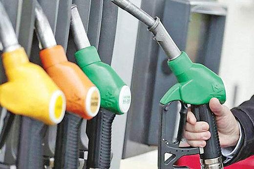 سهمیه بنزین آبان ماه چه زمانی میسوزد؟