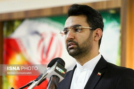 آمریکا، وزیر ارتباطات ایران را تحریم کرد