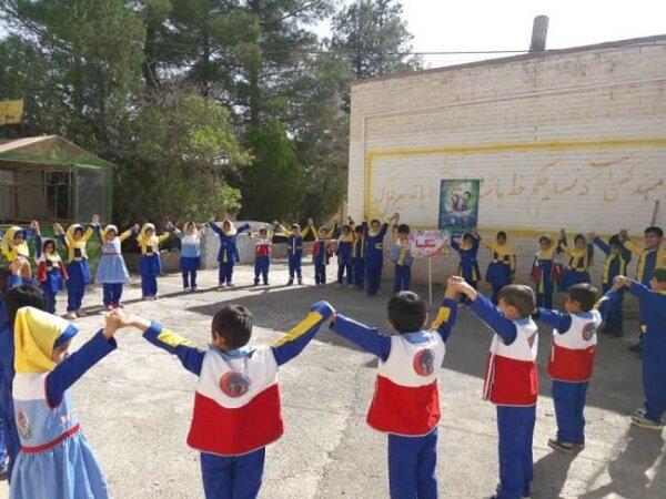اجرای پویش ملی «یک مساوی دیگر» برای ترویج روحیه انسان دوستی
