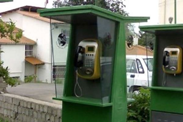 تلفنهای همگانی به روزرسانی شدند