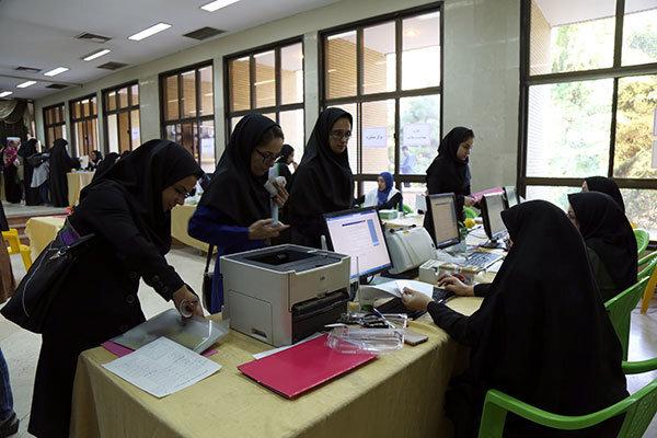مهلت پذیرش بدون آزمون در دانشگاه شهیدبهشتی تمدید شد