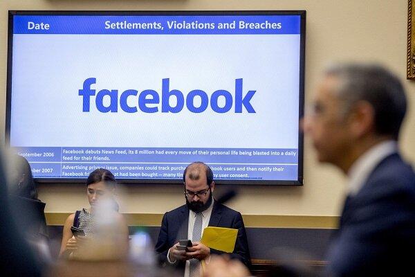 اتحادیه اروپا از فیس بوک تحقیق میکند
