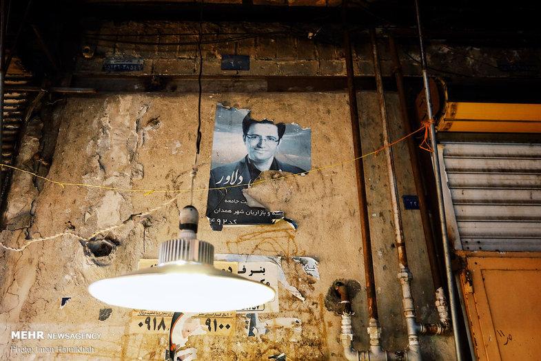 خاطرات نامزدی روی دیوارهای همدان +عکس