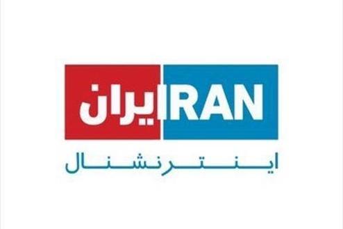 شبکه سعودی زندانهای ایران را مختلط کرد! +عکس