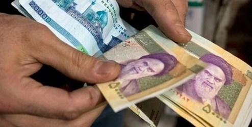 مهلت ثبت تقاضای یارانه کمک معیشتی اعلام شد +جزئیات
